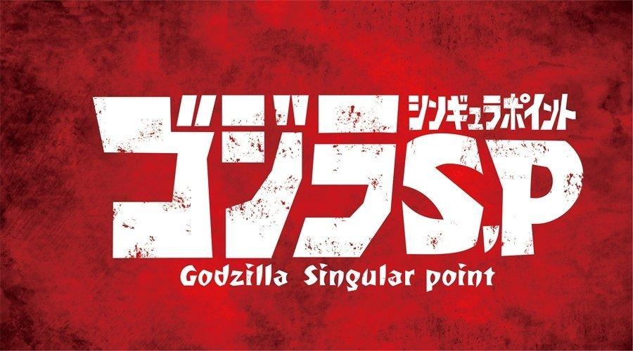 Godzilla: Singular Point is coming to Netflix