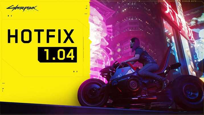 Cyberpunk 2077 First Update To Fix Many Bugs Released