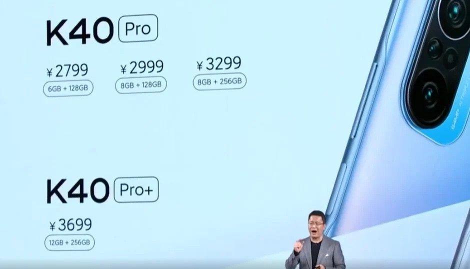 Redmi K40 and K40 Pro and Redmi K40 Pro+ Announced