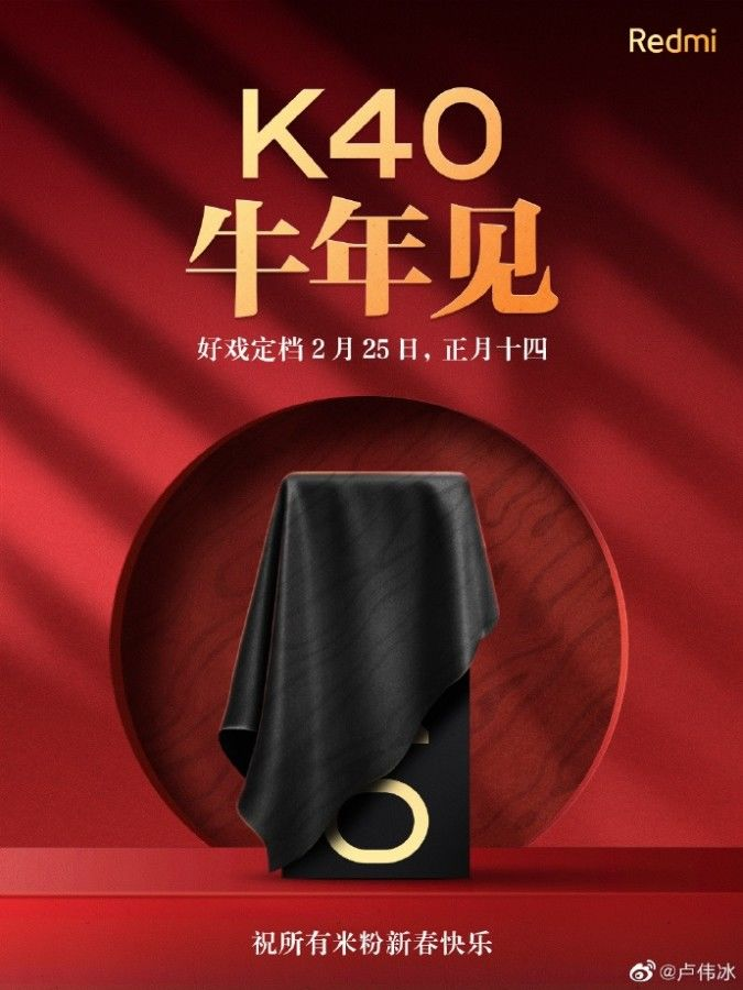 Redmi K40 Launch Event Date Revealed and Expected Specs