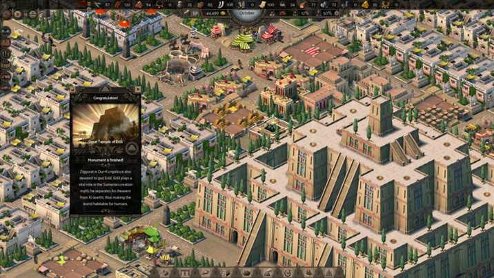 Nebuchadnezzar : Pharaoh like City Builder Game is Out