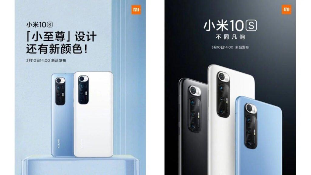 Xiaomi Mi 10S Launch Date and DxOmark Score