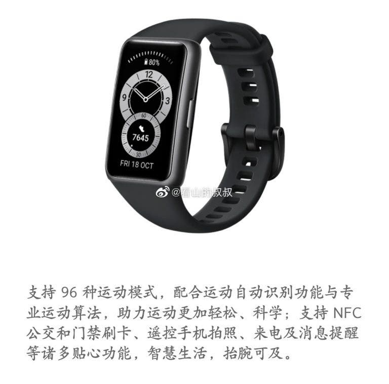 Huawei Band 6 Features and Photos Revealed