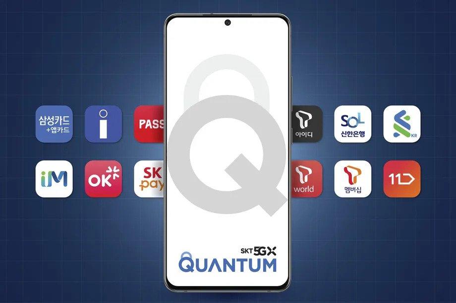 Samsung Galaxy Quantum 2 Officially Announced