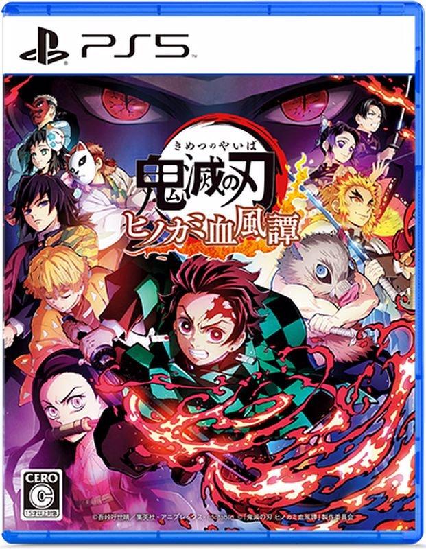 Demon Slayer Kimetsu no Yaiba The Hinokami Chronicles Second Trailer Released
