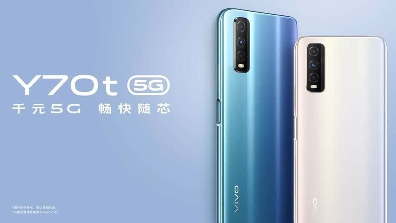 Vivo Y70t With Exynos 880 Chipset Officially Announced